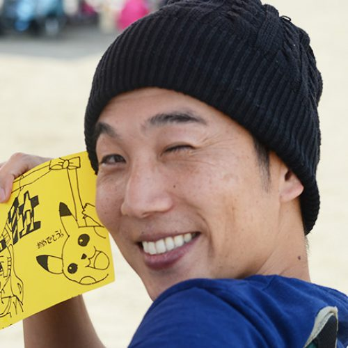 Takashi To